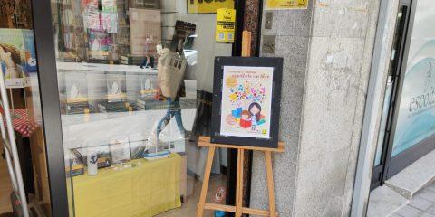 Libros gratis en Ourense