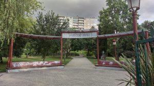 Parque Miño